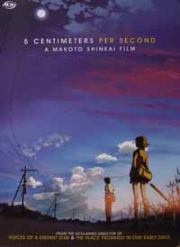 [5 Centimeters Per Second]