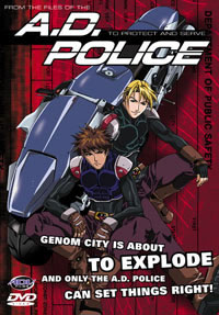 [AD Police TV box art]