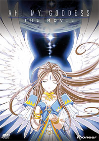 [Ah! My Goddess the Movie box art]