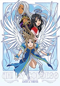 [Ah My Goddess TV box art]