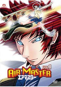 [Air Master box art]
