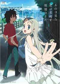 [Anohana: The Flower We Saw That Day]