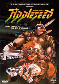 [Appleseed box art]