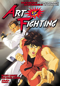 [Art of Fighting box art]
