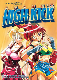 [Ayanes High Kick box art]