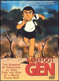 [Barefoot Gen box art]