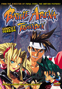 [Battle Arena Toshinden box art]
