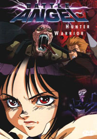 [Battle Angel box art]