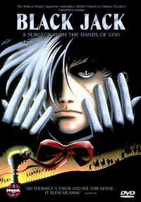 [Black Jack the Movie box art]