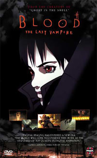 [Blood the Last Vampire box art]