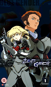 [Blue Gender box art]
