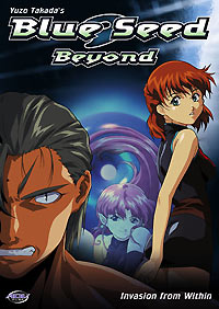 [Blue Seed Beyond box art]