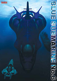 [Blue Submarine No 6 box art]