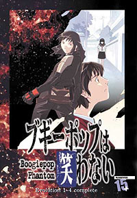[Boogiepop Phantom box art]