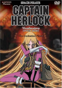 [Captain Harlock Endless Odyssey box art]
