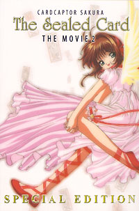 [Card Captor Sakura the Movie 2: The Sealed Card R1 DVD box art]