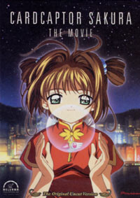 [Card Captor Sakura the Movie R1 DVD box art]