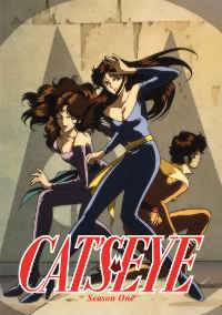 [R1 DVD box art.]