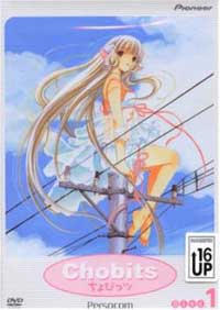 [Chobits box art]