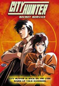[City Hunter: Secret Service]