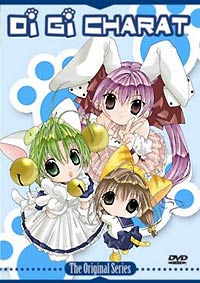 [Di Gi Charat TV box art]
