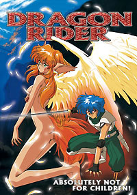 [Dragon Rider box art]