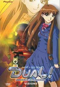 [R1 DVD art (old, out of print Pioneer version.)]