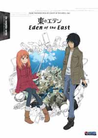 [Eden of the East]
