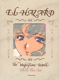 [El Hazard the Magnificent World box art]