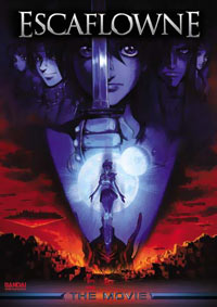 [Escaflowne the Movie box art]