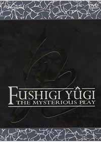 [Fushigi Yugi: The Mysterious Play: Eikoden]