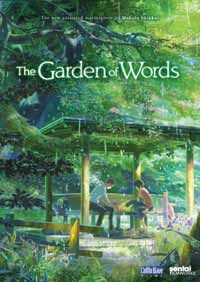 [The Garden of Words]