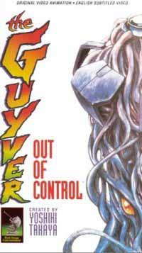 [Guyver: Out of Control]