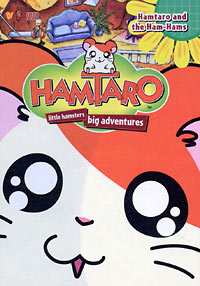 [Hamtaro box art]