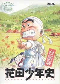 [R2 (Japanese) box art.]