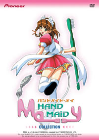 [Hand Maid May box art]