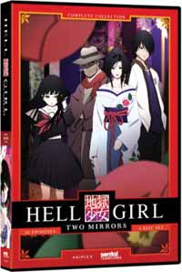 [R1 DVD box art]