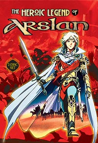 [Heroic Legend of Arslan box art]