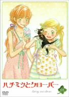 [Honey and Clover R2 DVD box art]