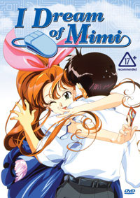 [I Dream of Mimi box art]