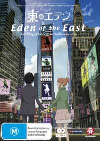 [Eden of the East Movie 1: The King of Eden]