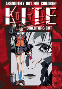 [Kite Directors Cut box art]