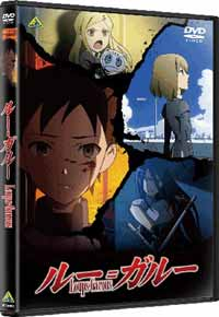 [R2 DVD art (Japanese)]