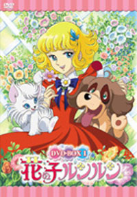 [Hana no Ko LunLun R2 DVD box art]