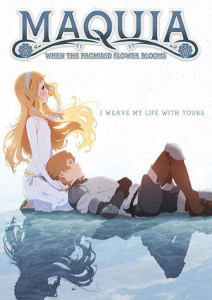[Maquia: When The Promised Flower Blooms]