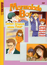 [Marmalade Boy R1 box set 4 cover art (which includes the movie)]