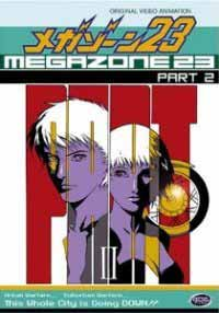 [Megazone 23 Part II]