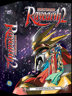 [Magic Knight Rayearth 2 R1 DVD boxset art]