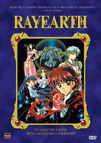 [Rayearth R1 DVD box art]