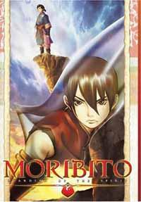 Them Anime Reviews 4 0 Moribito Guardian Of The Spirit